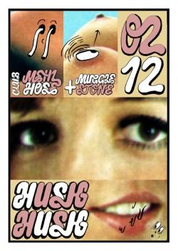 hush_ hush